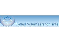Skilled-Volunteers-for-Israel